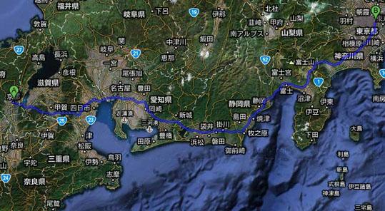 東京から京都へ.jpg