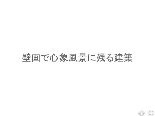 ピクチャ-31-05-00-03.jpg
