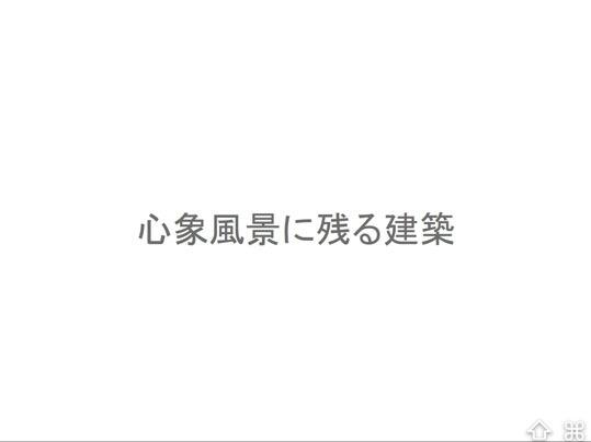 ピクチャ 11.jpg