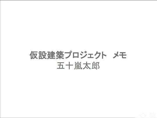 ピクチャ 2.jpg