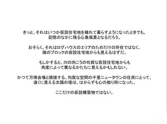 ピクチャ 4.jpg