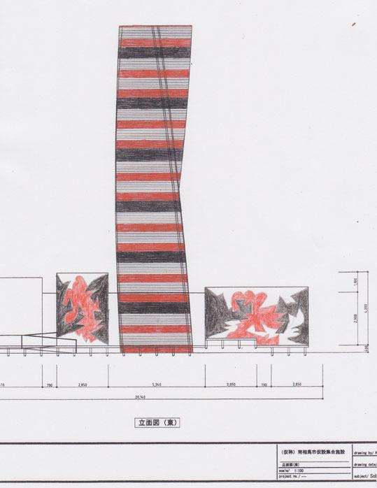 和歌の塔.jpg