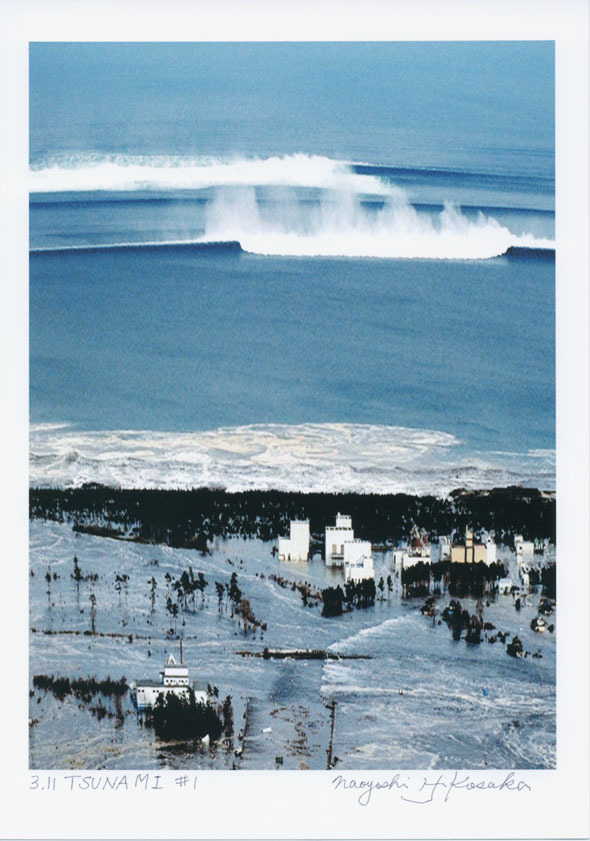 Tsunami#1blog.jpg