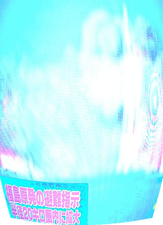 n.hikosaka原子心母#2.jpg